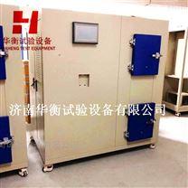 小型运动场地面层VOC释放试验箱