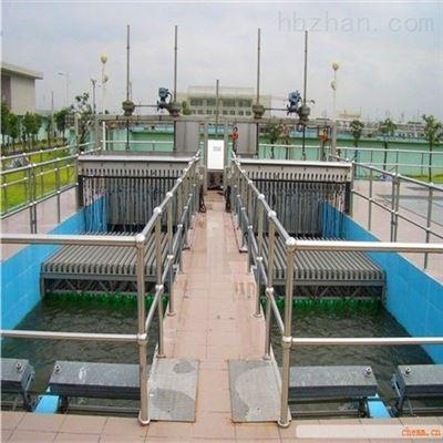 RCYTH合山乡镇生活污水处理设备定制