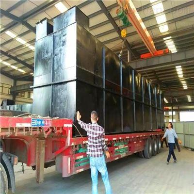 RCYTH安庆食品加工废水处理设施公司