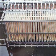 MBR膜污水处理一体化设备厂家