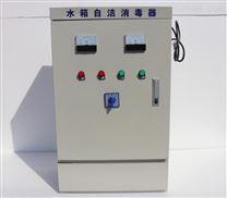 农村供水外置式水箱自洁消毒器