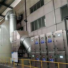 无锡包装印刷废气处理设备生产厂家