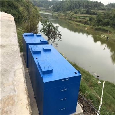 RCYTH丰城小型屠宰废水处理系统