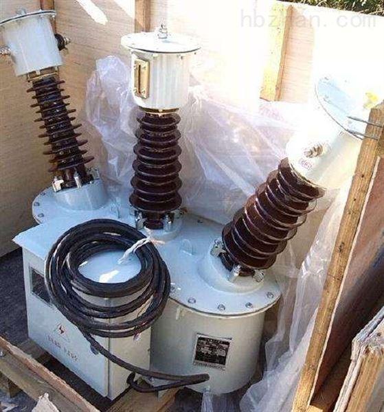 三相35KV柱上计量箱厂家订做