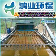 洗沙厂污泥压滤设备
