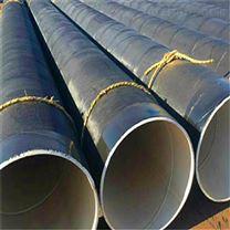 清城六油四布环氧煤沥青防腐直缝焊管运费价格-诚源管业