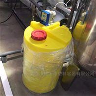 武汉2吨聚乙烯加药罐自动加药带计量