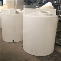 武汉2吨絮凝剂加药桶搅拌罐带搅拌机