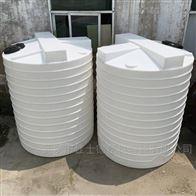 武汉1.5吨污水处理用加药箱PAC搅拌桶
