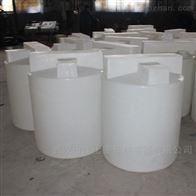 武汉500L耐酸碱药剂罐药剂搅拌桶厂家地址