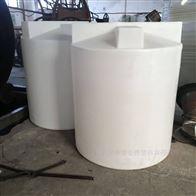 武汉5吨塑料溶药箱带搅拌电机优惠价