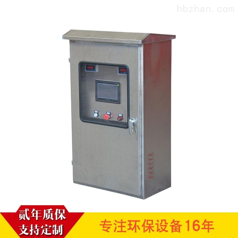 泵站控制柜