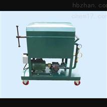 板框压力式滤油机承装二级设备