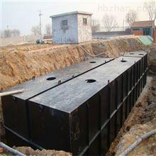 RCYTH福鼎食品加工废水处理装置厂家