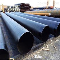 埋地煤气输送用环氧煤沥青防腐钢管