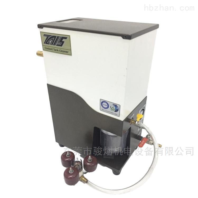 CNC水箱切屑过滤循环设备