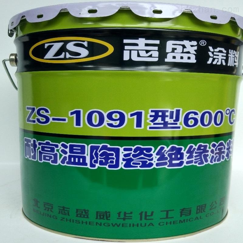 防水耐热绝缘涂料