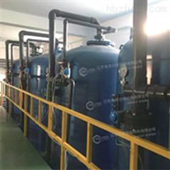 电镀废水电镀废水处理工艺—吸附法