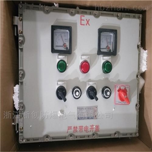 数显表防爆控制箱