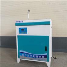 牙科诊所污水处理设备工艺流程说明