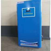齐齐哈尔卫生院污水处理设备