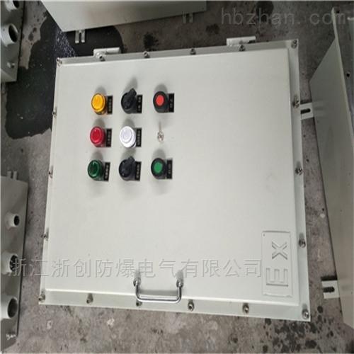 管道增压泵铝合金防爆箱