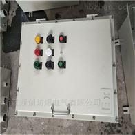 BXK管道增压泵铝合金防爆箱