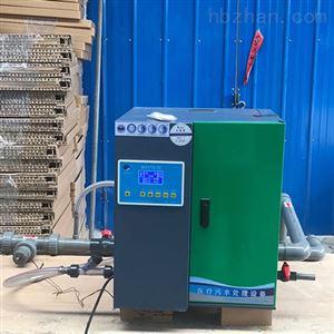 山东小型口腔门诊污水处理设备