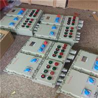 BXMDBXMD51-8K轴流风机防爆配电箱