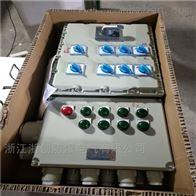 BXK定做防爆变频器电机控制箱