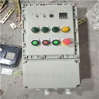 BXK防爆仓壁振动器控制箱