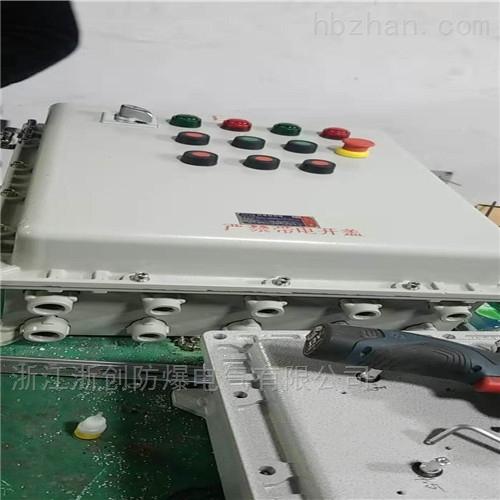 铸铝合金防爆按钮箱