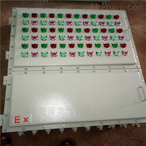 气体左右腔PXK系列防爆正压柜配电箱