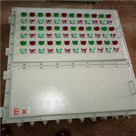 BXMD气体左右腔PXK系列防爆正压柜配电箱