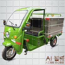 纯电动高压清洗车 新能源电动冲洗车 环卫车