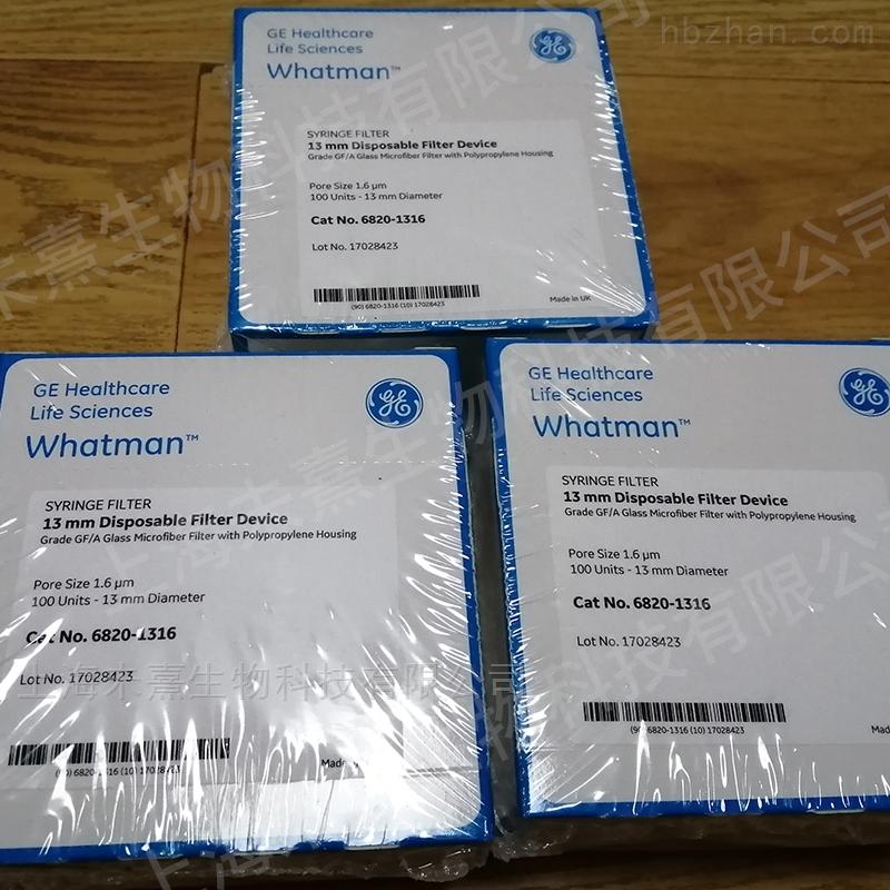 沃特曼13mm针头式过滤器