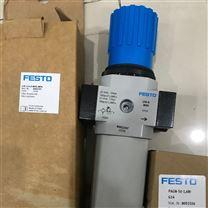 LFMA-D-MIDI-DA-A/供应FESTO精密过滤器