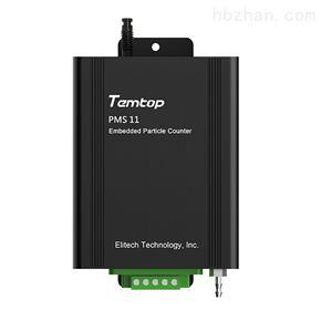 PMS 11美国Temtop龙8国际手机版下载【AG集团网址: kflaoge88.com 】-嵌入式粒子计数器