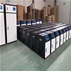 RCXD从化市新建门诊医院污水处理器