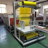 矽質保溫板熱縮膜包裝機 袖口式PE膜打包機