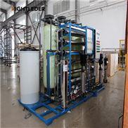 广州反渗透纯水设备 酒精废水处理设备