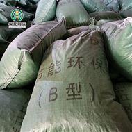 低价出售干拌复合轻集料混凝土价格