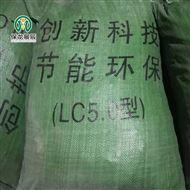 干混料轻集料垫层 干粉混凝土厂家
