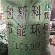 批发LC5.0型轻集料混凝土价格