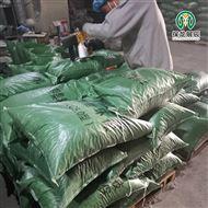 新型垫层 轻集料混凝土新供应报价