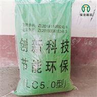 吸音LC5.0轻集料混凝土