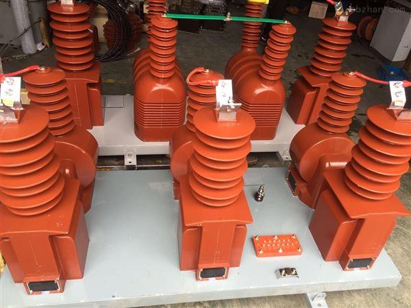 三元件JLS-35高压计量箱检验报告