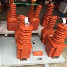JLS-35两元件35kv高压计量箱成都分公司