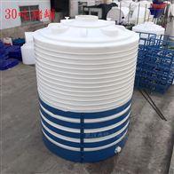 大冶30噸工業酒精儲罐塑料立式儲罐賣的好