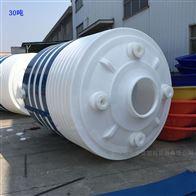 黄冈罗田20吨醋酸钠储罐化工塑料储罐厂